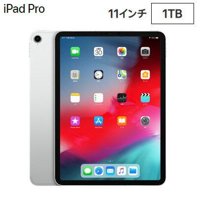 Apple 11インチ iPad Pro Wi-Fiモデル 1TB MTXW2J/A シルバー Liquid Retinaディスプレイ MTXW2JA アップル【送料無料】【KK9N0D18P】