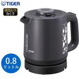 タイガー0.8L業務用蒸気レス電気ケトルわく子PCJ-H081-Hグレー