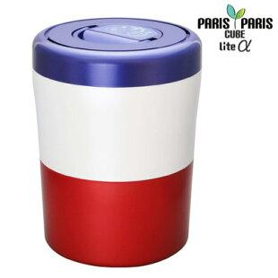 島産業家庭用生ごみ減量乾燥機生ごみ処理機パリパリキューブライトアルファPCL-33-BWRトリコロール