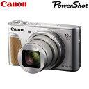 【即納】【キャッシュレス5%還元店】キヤノン コンパクトデジタルカメラ PowerShot SX740 HS PSSX740HS-SL シルバー CANON パワーショット【送料無料】【KK9N0D18P】