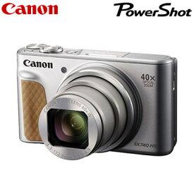 【キャッシュレス5%還元店】キヤノン コンパクトデジタルカメラ PowerShot SX740 HS PSSX740HS-SL シルバー CANON パワーショット【送料無料】【KK9N0D18P】