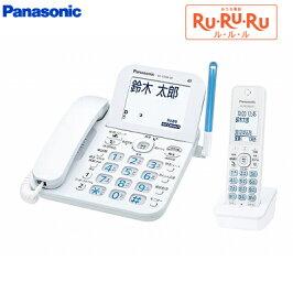 パナソニックコードレス電話機子機1台付きRU・RU・RUル・ル・ルVE-GD66DL-WホワイトPanasonic