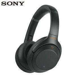 【即納】ソニー ワイヤレスノイズキャンセリングステレオヘッドセット WH-1000XM3-B ブラック SONY【送料無料】【KK9N0D18P】