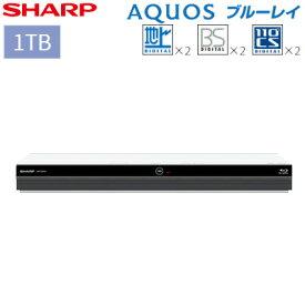 シャープ ブルーレイディスクレコーダー 1TB ダブルチューナー アクオス ブルーレイ 2B-C10BW2【送料無料】【KK9N0D18P】
