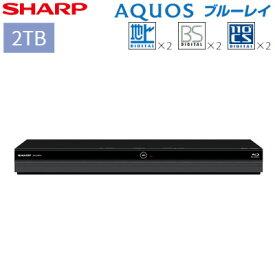 シャープ ブルーレイディスクレコーダー 2TB ダブルチューナー アクオス ブルーレイ 2B-C20BW1【送料無料】【KK9N0D18P】