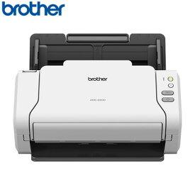 ブラザー ドキュメントスキャナー ADS-2200 brother【送料無料】【KK9N0D18P】