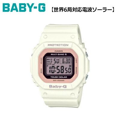 【正規販売店】カシオ 腕時計 CASIO BABY-G レディース BGD-5000-7DJF 2019年2月発売モデル【送料無料】【KK9N0D18P】