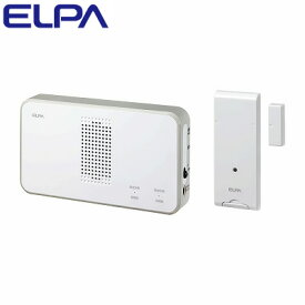 ELPA エルパ ワイヤレスチャイムドア開閉センサーセット EWS-S5034 朝日電器【送料無料】【KK9N0D18P】