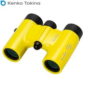Kenko コンパクトダハ双眼鏡 8倍 ウルトラビューH 8X21DH イエロー FMC-YE【送料無料】【KK9N0D18P】