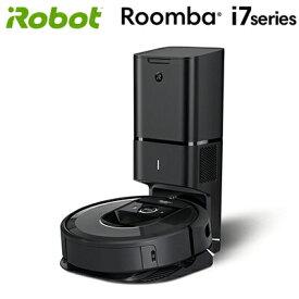 国内正規品 アイロボット ルンバ i7+ 自動ゴミ収集機セットモデル ロボット掃除機 お掃除ロボット ルンバi7シリーズ i755060【送料無料】【KK9N0D18P】