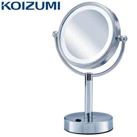【即納】コイズミ LED拡大鏡 LEDライト 拡大5倍 卓上タイプ 丸小 鏡サイズφ14.5cm ESTHEシリーズ KBE-3010-S シルバー【送料無料】【KK9N0D18P】