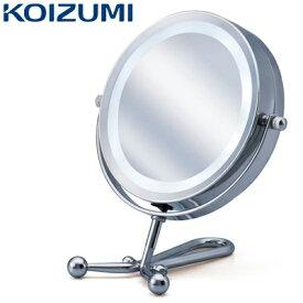 コイズミ LED拡大鏡 LEDライト 拡大7倍 手鏡 卓上タイプ 丸 鏡サイズφ11.5cm ESTHEシリーズ KBE-3030-S シルバー【送料無料】【KK9N0D18P】
