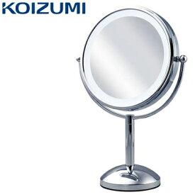 コイズミ LED拡大鏡 3色LEDライト 拡大5倍 自動電源OFF ミラー 卓上タイプ 丸大 鏡サイズ20cm ESTHE KBE-3100-S シルバー【送料無料】【KK9N0D18P】