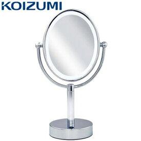 コイズミ LED拡大鏡 LEDライト 拡大5倍 ミラー 卓上タイプ 丸大 縦長オーバル型 鏡サイズ14.2×18.8 cm ESTHE KBE-3110-S シルバー【送料無料】【KK9N0D18P】