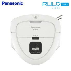 パナソニック ロボット掃除機 RULO mini ルーロ ミニ MC-RSC10-W ホワイト【送料無料】【KK9N0D18P】
