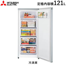三菱電機 121L 1ドア 右開き 冷凍庫 MF-U12D-S シャイニーシルバー【送料無料】【KK9N0D18P】