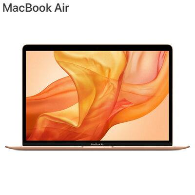 Apple 13.3インチ MacBook Air Retinaディスプレイ MREF2J/A MREF2JA ゴールド アップル【送料無料】【KK9N0D18P】