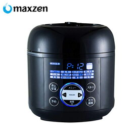 【キャッシュレス5%還元店】マクスゼン 電気圧力鍋 PCE-MX301-BK ブラック【送料無料】【KK9N0D18P】