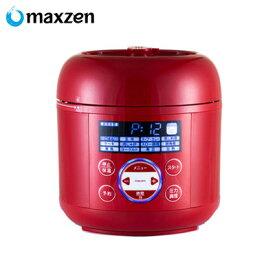 【キャッシュレス5%還元店】マクスゼン 電気圧力鍋 PCE-MX301-RD レッド【送料無料】【KK9N0D18P】