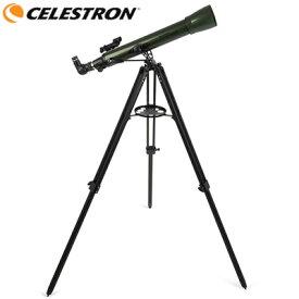 セレストロン 屈折式 天体望遠鏡 EXPLORA SCOPE 70AZ スマホアダプタセット SET045【送料無料】【KK9N0D18P】