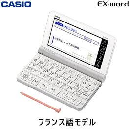 カシオ電子辞書エクスワードフランス語モデルXD-SR7200