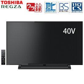 【即納】東芝 40V型 液晶テレビ レグザ S22シリーズ 2チューナー搭載 ウラ録 40S22【送料無料】【KK9N0D18P】
