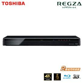 【即納】東芝 ブルーレイディスクレコーダー 時短 レグザブルーレイ 2TB HDD内蔵 2番組同時録画 DBR-W2009【送料無料】【KK9N0D18P】