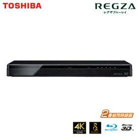 【即納】東芝 ブルーレイディスクレコーダー 時短 レグザブルーレイ 500GB HDD内蔵 2番組同時録画 DBR-W509【送料無料】【KK9N0D18P】