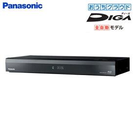 【即納】パナソニック ブルーレイディスクレコーダー おうちクラウドディーガ 全自動モデル 7チューナー 2TB HDD内蔵 DMR-BCX2060【送料無料】【KK9N0D18P】