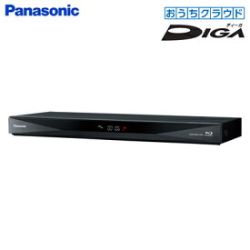 【キャッシュレス5%還元店】パナソニック ブルーレイディスクレコーダー おうちクラウドディーガ 2チューナー 500GB HDD内蔵 DMR-BRW560【送料無料】【KK9N0D18P】