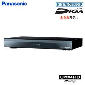 【即納】パナソニック ブルーレイディスクレコーダー おうちクラウドディーガ 全自動モデル 11チューナー 8TB HDD内蔵 DMR-UCX8060【送料無料】【KK9N0D18P】