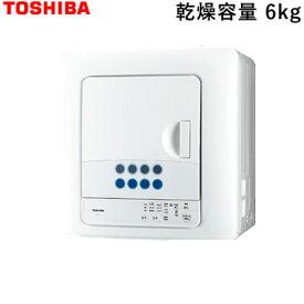 【即納】東芝 衣類乾燥機 ED-608-W ピュアホワイト 乾燥容量6kg【送料無料】【KK9N0D18P】