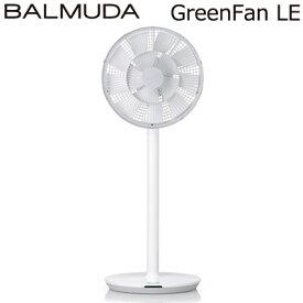 【即納】バルミューダ 扇風機 GreenFan LE グリーンファン LE DCモーター リモコン付 EGF-1400-WG ホワイト×グレー【送料無料】【KK9N0D18P】
