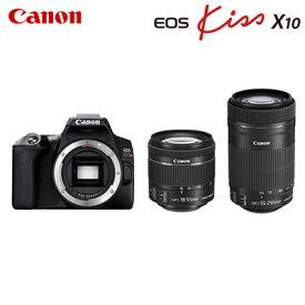 キヤノン デジタル一眼レフカメラ EOS Kiss X10 ダブルズームキット EOSKISSX10BK-WKIT ブラック CANON【送料無料】【KK9N0D18P】
