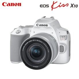 キヤノン デジタル一眼レフカメラ EOS Kiss X10 EF-S18-55 IS STM レンズキット EOSKISSX10LK-WH ホワイト CANON【送料無料】【KK9N0D18P】