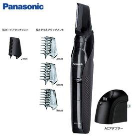 パナソニック ボディトリマー ER-GK71-K 黒【送料無料】【KK9N0D18P】