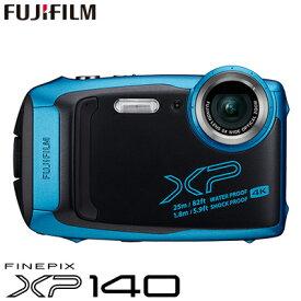 富士フイルム タフネスカメラ FinePix XP140 防水 耐衝撃 防塵 耐寒 4K動画 デジタルカメラ XPシリーズ FX-XP140SB スカイブルー【送料無料】【KK9N0D18P】