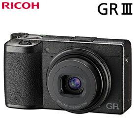 【キャッシュレス5%還元店】リコー デジタルカメラ RICOH GR III GRシリーズ タッチパネル搭載 ハイエンドコンパクトデジタルカメラ GRIII【送料無料】【KK9N0D18P】