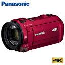【即納】パナソニック デジタル 4K ビデオカメラ 64GB 4K AIR HC-VX992M-R アーバンレッド【送料無料】【KK9N0D18P】