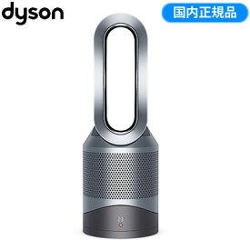 ダイソン 空気清浄機能付 Dyson Pure Hot + Cool ファンヒーター 扇風機 HP00ISN アイアン/シルバー【送料無料】【KK9N0D18P】