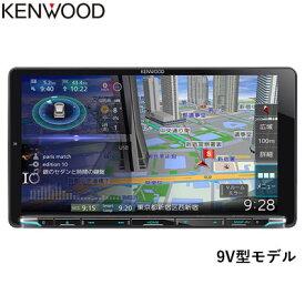 ケンウッド カーナビ 彩速ナビ HD 地デジ 9V型モデル MDV-M906HDL【送料無料】【KK9N0D18P】