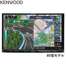 ケンウッド カーナビ 彩速ナビ Type S 地デジ 8V型モデル MDV-S706L【送料無料】【KK9N0D18P】