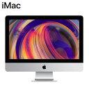 Apple 21.5インチ iMac Retina 4Kディスプレイモデル Intel Core i3 3.6GHz 1TB MRT32J/A MRT32JA アップル【送料無料…