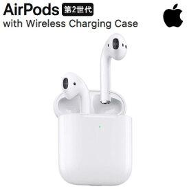 【即納】Apple 第2世代 エアポッド ワイヤレス充電ケース付き MRXJ2J/A AirPods with Wireless Charging Case ブルートゥース イヤホン MRXJ2JA アップル【送料無料】【KK9N0D18P】