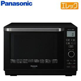 パナソニック 26L オーブンレンジ エレック NE-MS266-K ブラック【送料無料】【KK9N0D18P】