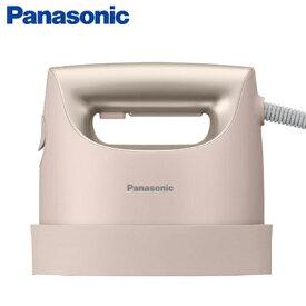 【即納】パナソニック 衣類スチーマー アイロン NI-FS750-PN ピンクゴールド【送料無料】【KK9N0D18P】