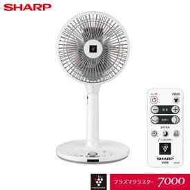 【即納】シャープ プラズマクラスター扇風機 3Dファン DCモーター PJ-J2DS-W ホワイト系【送料無料】【KK9N0D18P】