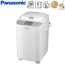 パナソニック 1斤タイプ ホームベーカリー メニュー数39種類 SD-MT3-W ホワイト【送料無料】【KK9N0D18P】