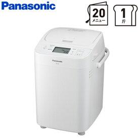 【即納】パナソニック 1斤タイプ ホームベーカリー メニュー数20種類 SD-SB1-W ホワイト【送料無料】【KK9N0D18P】