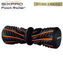 【即納】【キャッシュレス5%還元店】正規品 MTG シックスパッド フットローラー SIXPAD Foot Roller SS-AL03 フィッ…